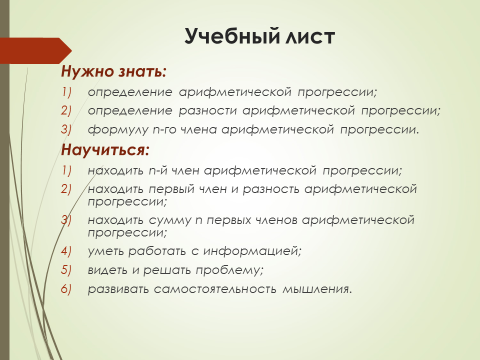 hello_html_m69b7744b.png