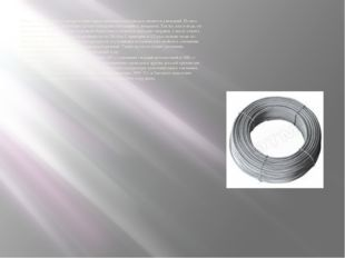 Вторым по значению в электротехнике проводниковым материалом является алюмини