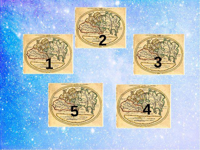 5 Какое главное богатство нашей Нижегородской области? ? Лес