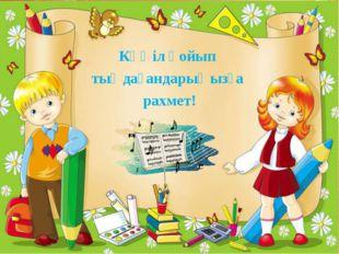 Алтынбектің ұстаздарының кейбіреулері оныМәскеунемесе Ленинградмузыкалық