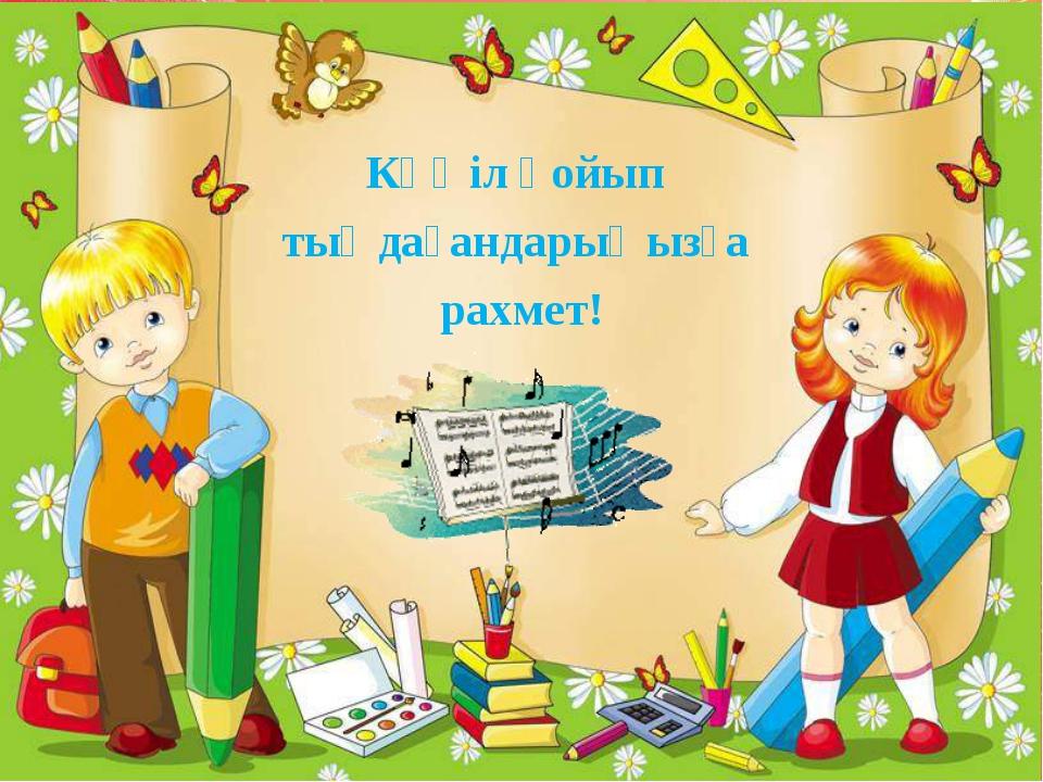 Алтынбектің ұстаздарының кейбіреулері оныМәскеунемесе Ленинградмузыкалық...