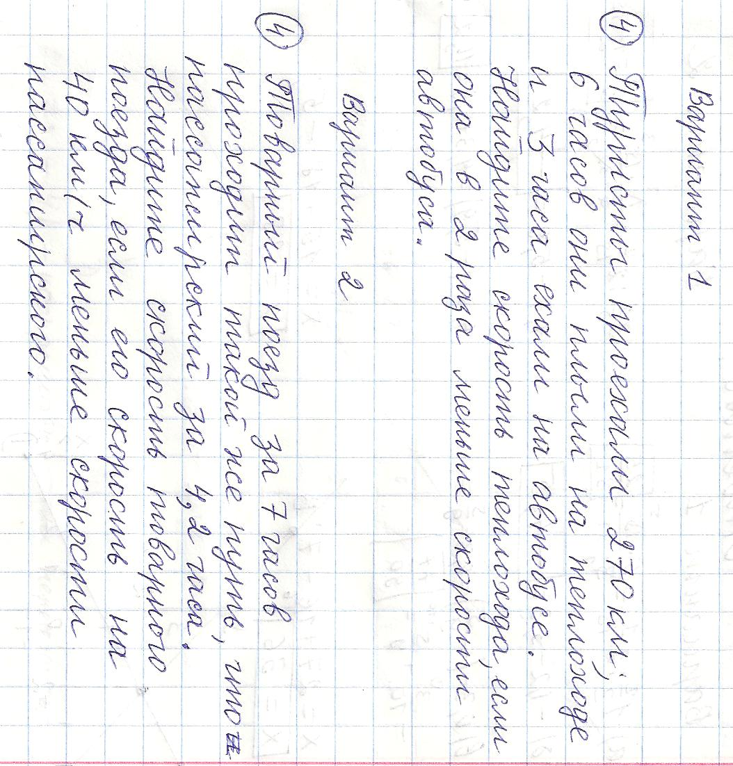 hello_html_m161e1508.jpg
