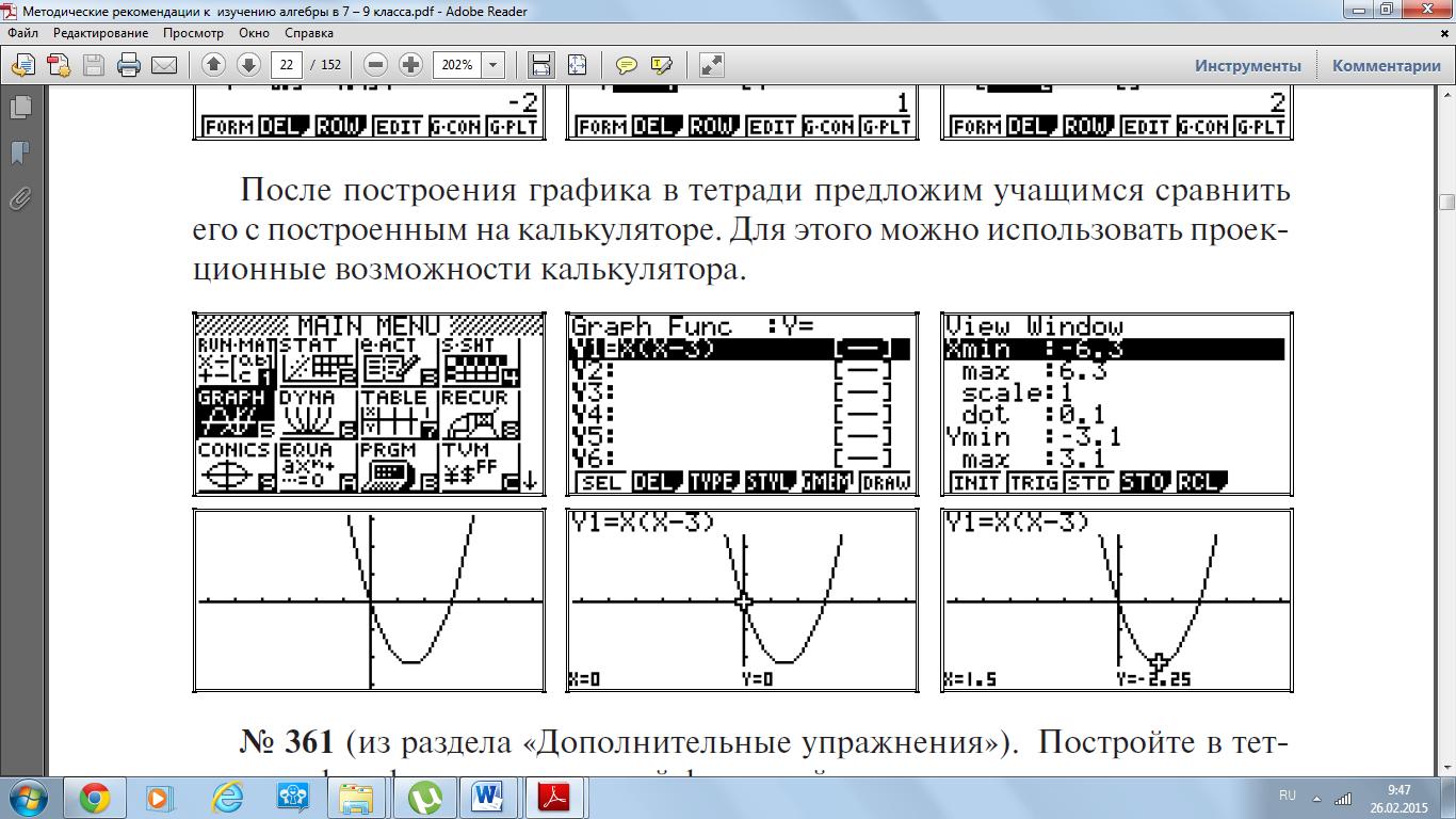hello_html_3d3257cc.png