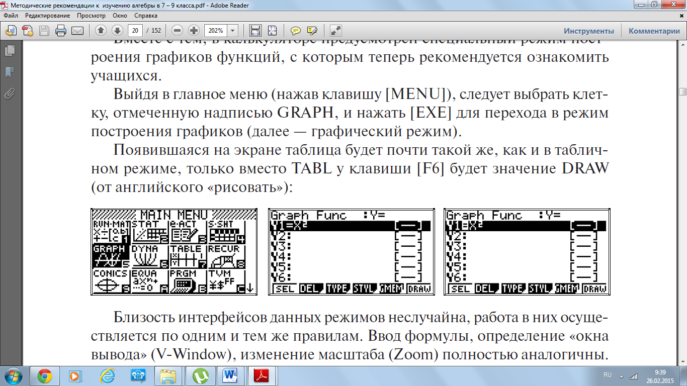 hello_html_5bf01863.png