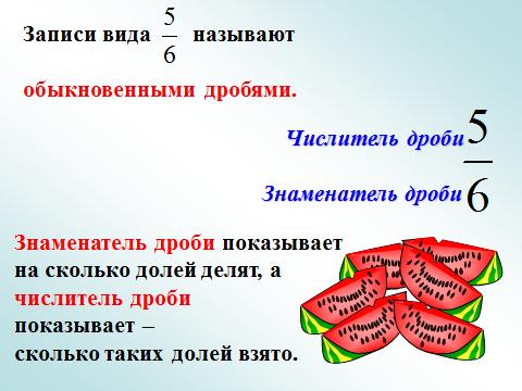 hello_html_m206ea8c.png