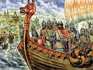 Русь (русская земля), название территории расселения восточных славян с IX ве