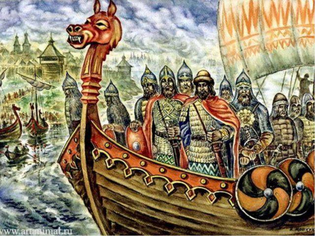 Русь (русская земля), название территории расселения восточных славян с IX ве...