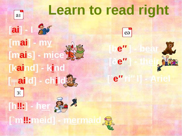 Learn to read right [ʧaild] - child [ai] - I [mais] - mice [kaind] - kind [ma...