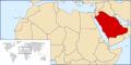 LocationSaudiArabia.svg