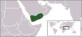 LocationYemen.png