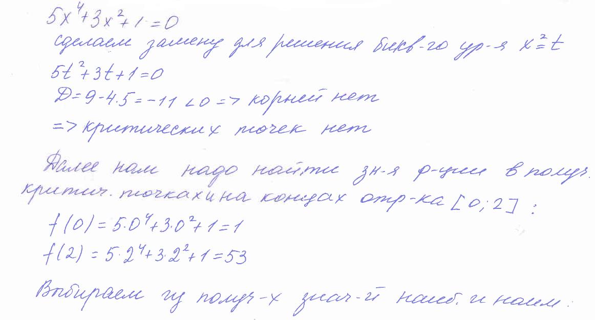 hello_html_m15e966f0.png