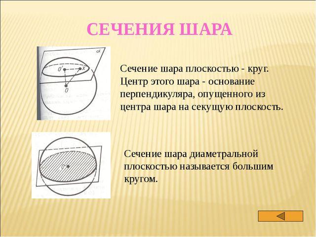 Задача № 1.  Цистерна имеет форму цилиндра, к основаниям которой присоед...