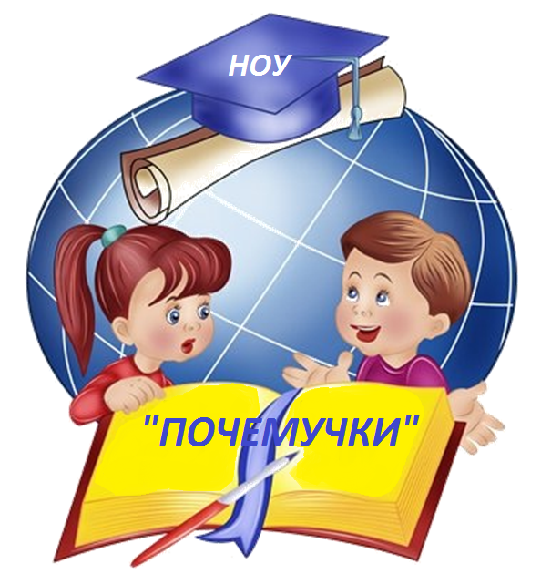 http://content.schools.by/14.soligorsk/library/%D0%AD%D0%BC%D0%B1%D0%BB%D0%B5%D0%BC%D0%B0_%D0%9D%D0%9E%D0%A3_%D0%BD%D0%B0%D1%87%D0%B0%D0%BB%D1%8C%D0%BD%D1%8B%D1%85_%D0%BA%D0%BB%D0%B0%D1%81%D1%81%D0%BE%D0%B2.png