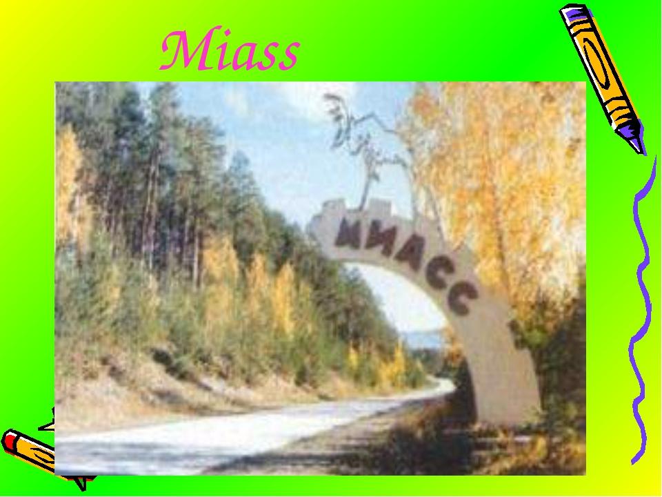 Miass