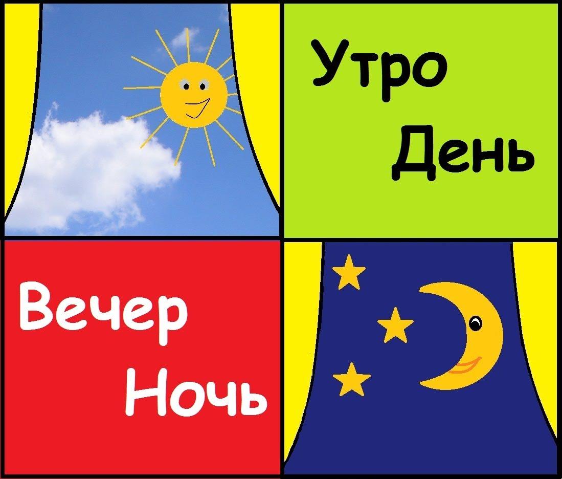 http://okartinkah.ru/img/utro-kartinki-dlya-detey-1668/utro-kartinki-dlya-detey-33.jpg