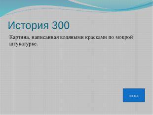 Герои 500 назад Советский снайпер из Бурятии, прославившийся не только личным