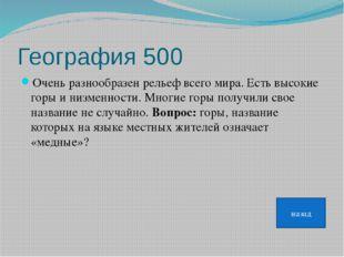 Конституция 900 назад Сколько автономных областей находится в составе Российс