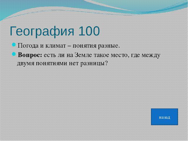 География 400 В Закарпатье, неподалеку от села Делового, лежащего между стари...