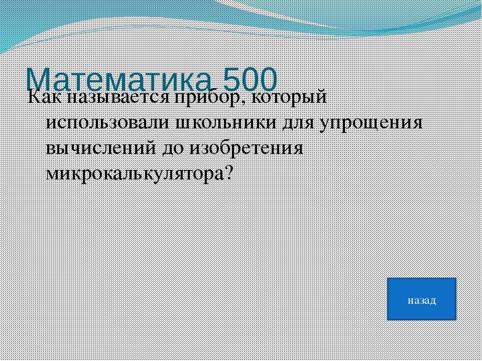 Литература 300 назад Определить жанр произведения. «Вольга и Микула Селянино...
