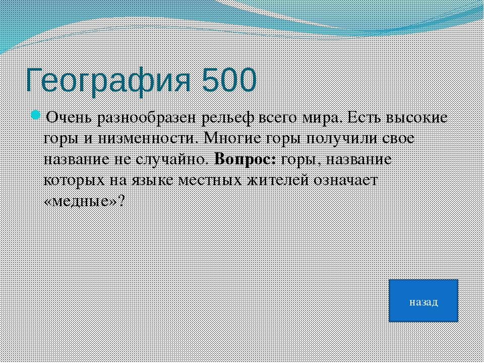 Конституция 900 назад Сколько автономных областей находится в составе Российс...