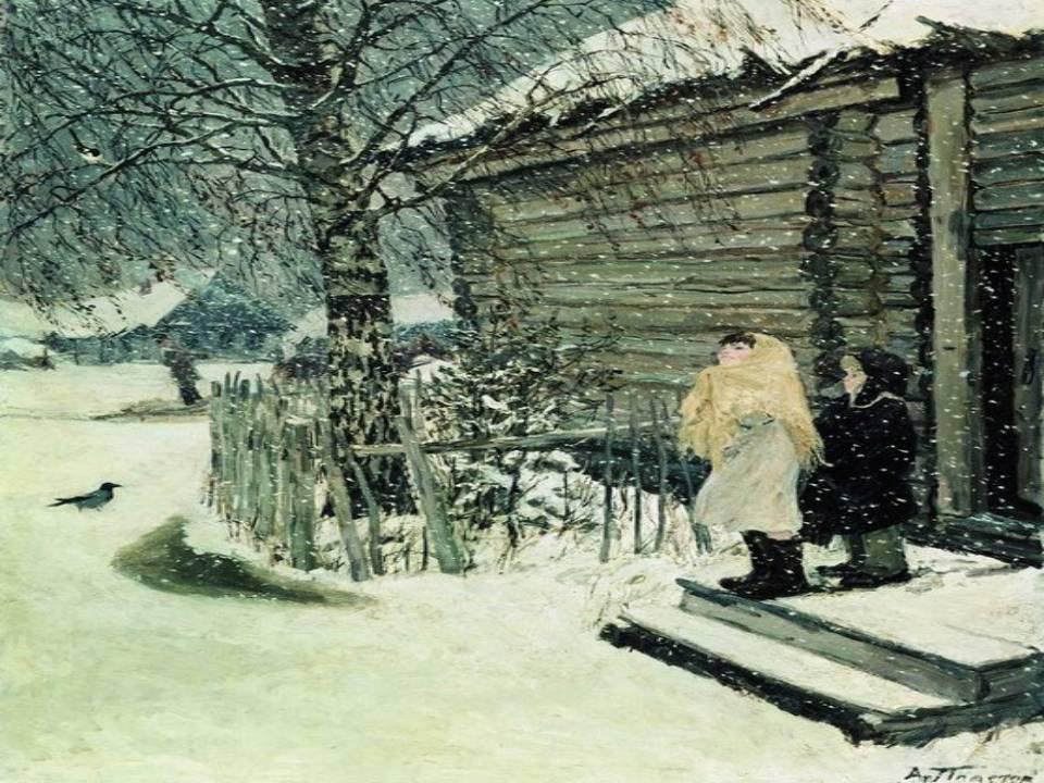NA squares: сочинение покартине первый снег