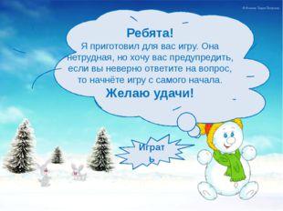 Словарные слова Фокина Л.П., Русский язык, 1-4 класс ст. Евсино Новосибирска