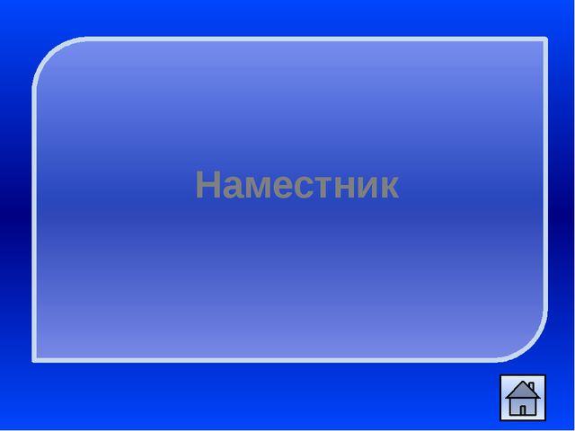 Годы правления князя Святослава в Киеве?