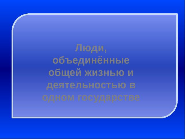 Литературные описания жизни людей, причисленных православной церковью к лику...