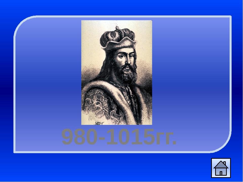 Монах, древнейший из известных русских летописцев, автор житии князей Бориса...