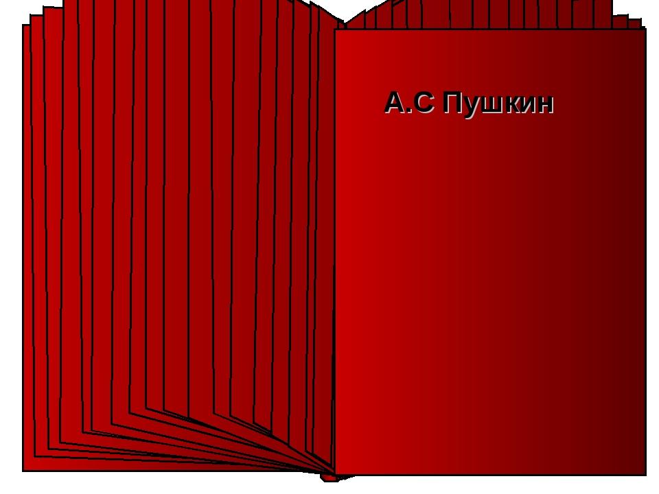 Александр Сергеевич Пушкин родился 6 июня (26 мая 26 мая по старому стилю) 17...