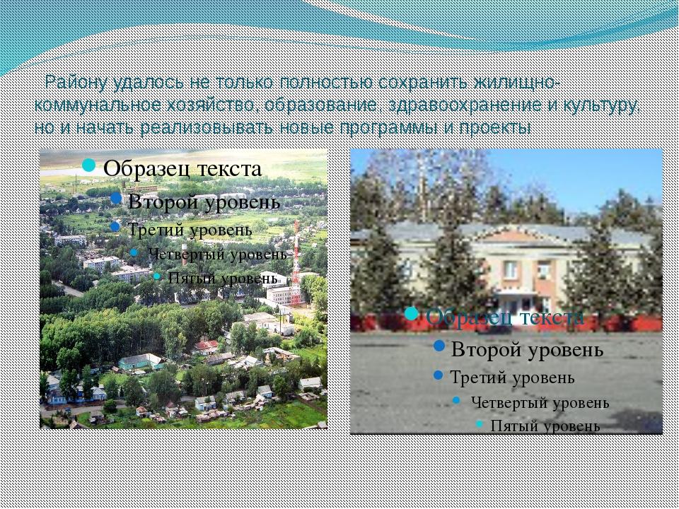 Среди 20 административных районов Амурской области Ивановский район по площад...