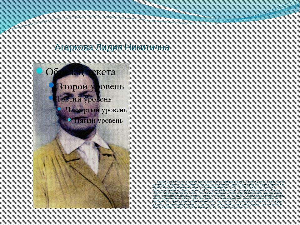 Красавина Надежда Сергеевна 31 марта 1952 года рождения с. Шалаболино Кураг...
