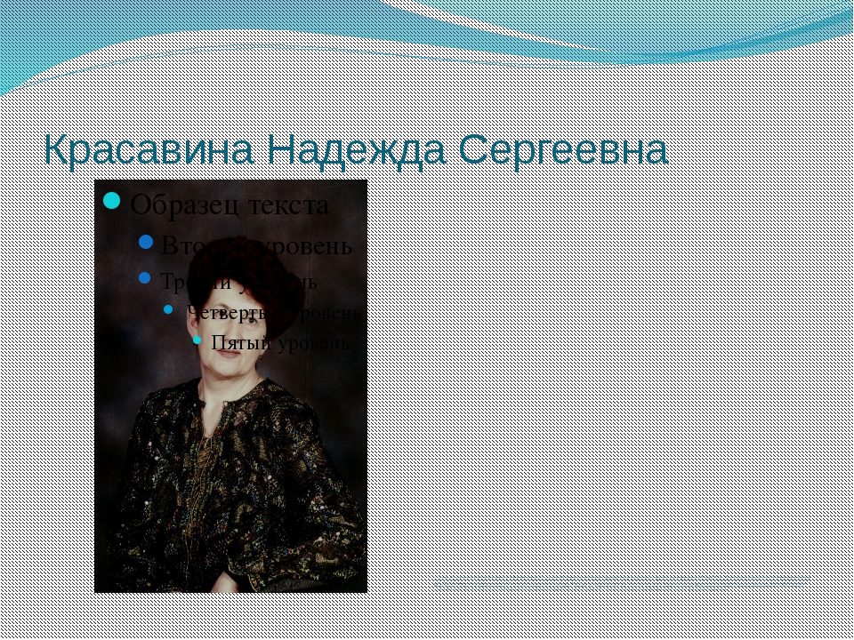 Кузнецов Валерий Иванович Родился 22 июня 1955 года с. Граждановка Тамбовског...