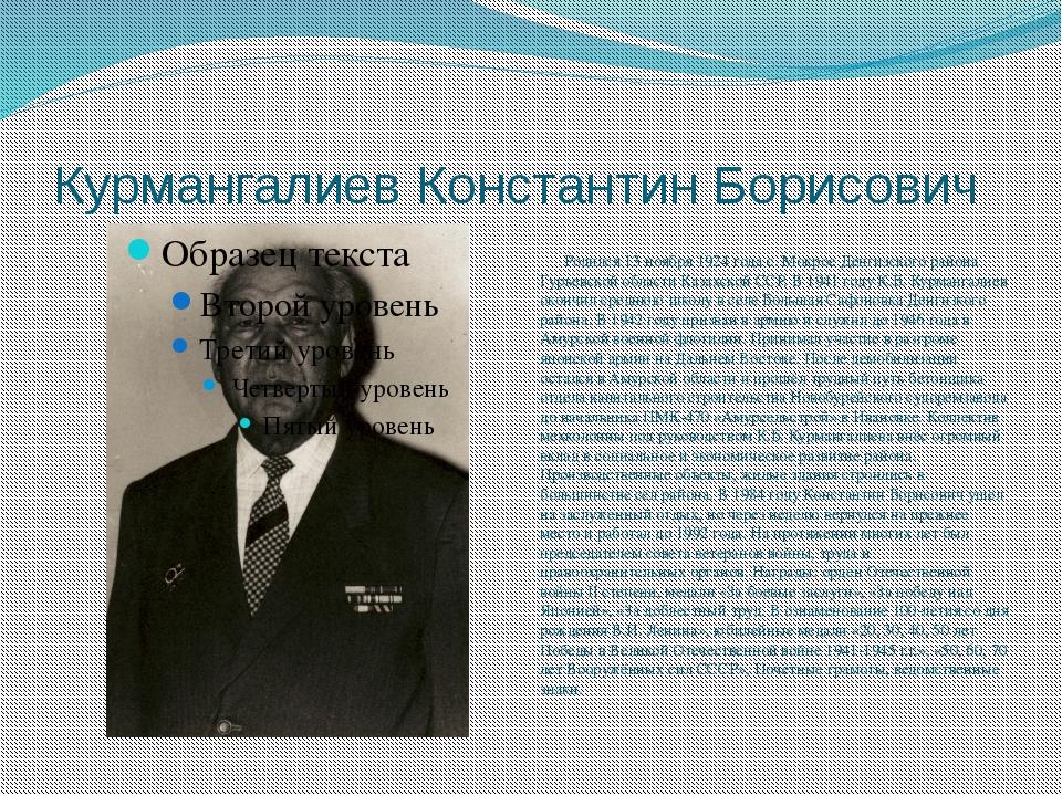 Мищенко Наталья Петровна 3 февраля 1951 года рождения с. Ерковцы Ивановского...
