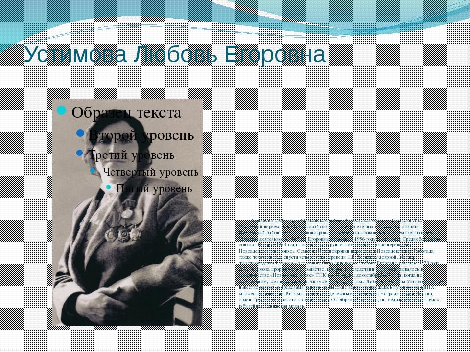 Ус Георгий Семёнович Родился 2 октября 1924 года с. Ивановка Ивановского рай...
