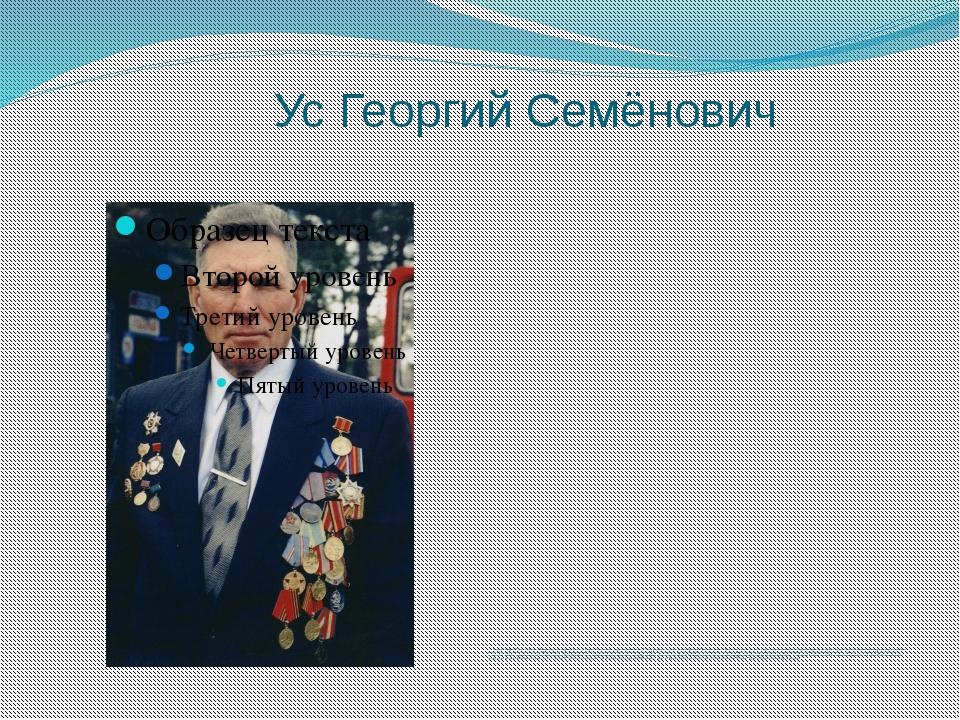 Ярош Станислав Степанович 26 июля 1941 года рождения с. Правовосточное Ивано...