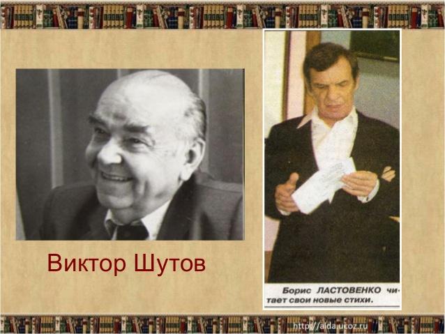 D:\Мои документы\Рабочий стол\ДНР фото\-17-638.jpg