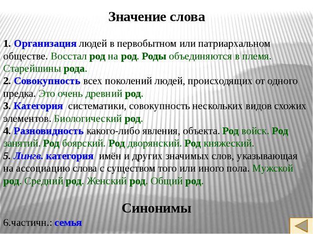 Федерация Субъект федерации Область (46) Республика (21) Край (9) Автономная...