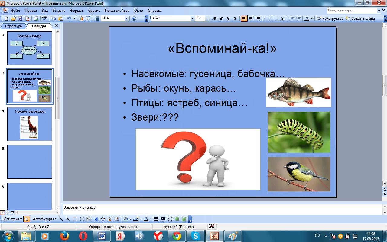 hello_html_1c9eb361.png