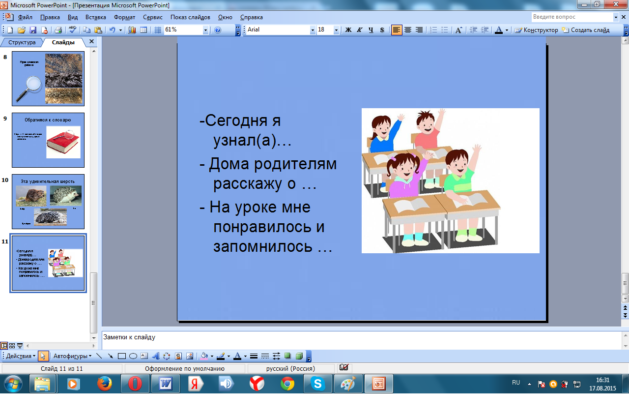 hello_html_m3b312951.png
