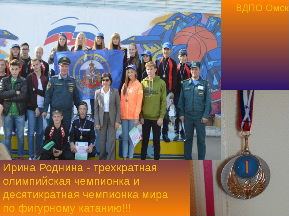 Ирина Роднина - трехкратная олимпийская чемпионка и десятикратная чемпионка м...