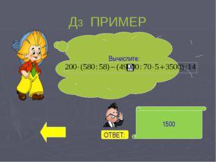 Б8 ПРИМЕР 162566 Выполните сложение: ОТВЕТ: