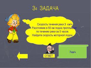 Используемые ссылки Незнайка: http://www.liveinternet.ru/users/svetlera/post1
