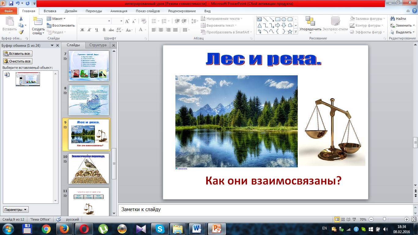 hello_html_m5b87cc67.png