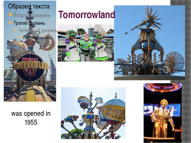Tomorrowland was opened in 1955