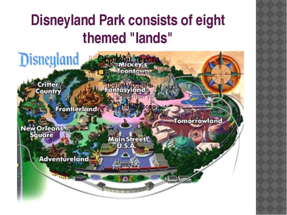 "Disneyland Park consists of eight themed ""lands"""