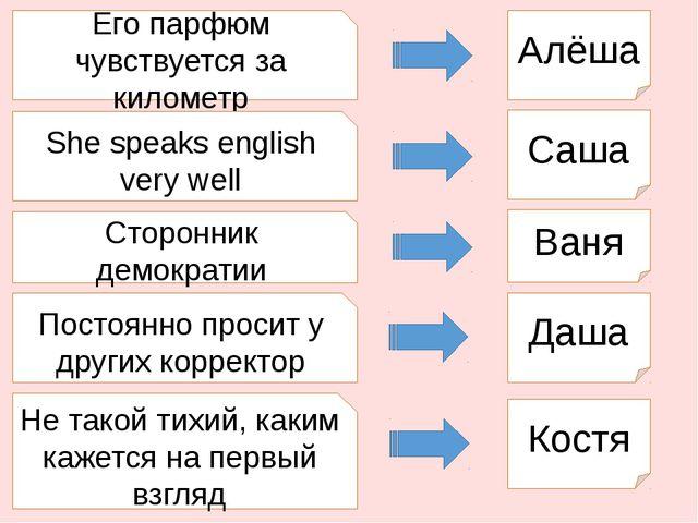 Занимается фотографией «Марина Васильевна, извините, я тетрадку дома забыла,...