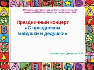 Цель работы: выявление роли пальчиковых игр для развития речи детей младшего