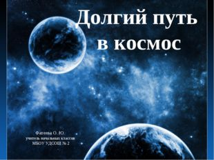 Еще больше интересных презентаций, развивающих игр и занятий на www.igraypodr