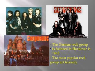 The German rock-group Is founded in Hannover in 1965 - The most popular rock-